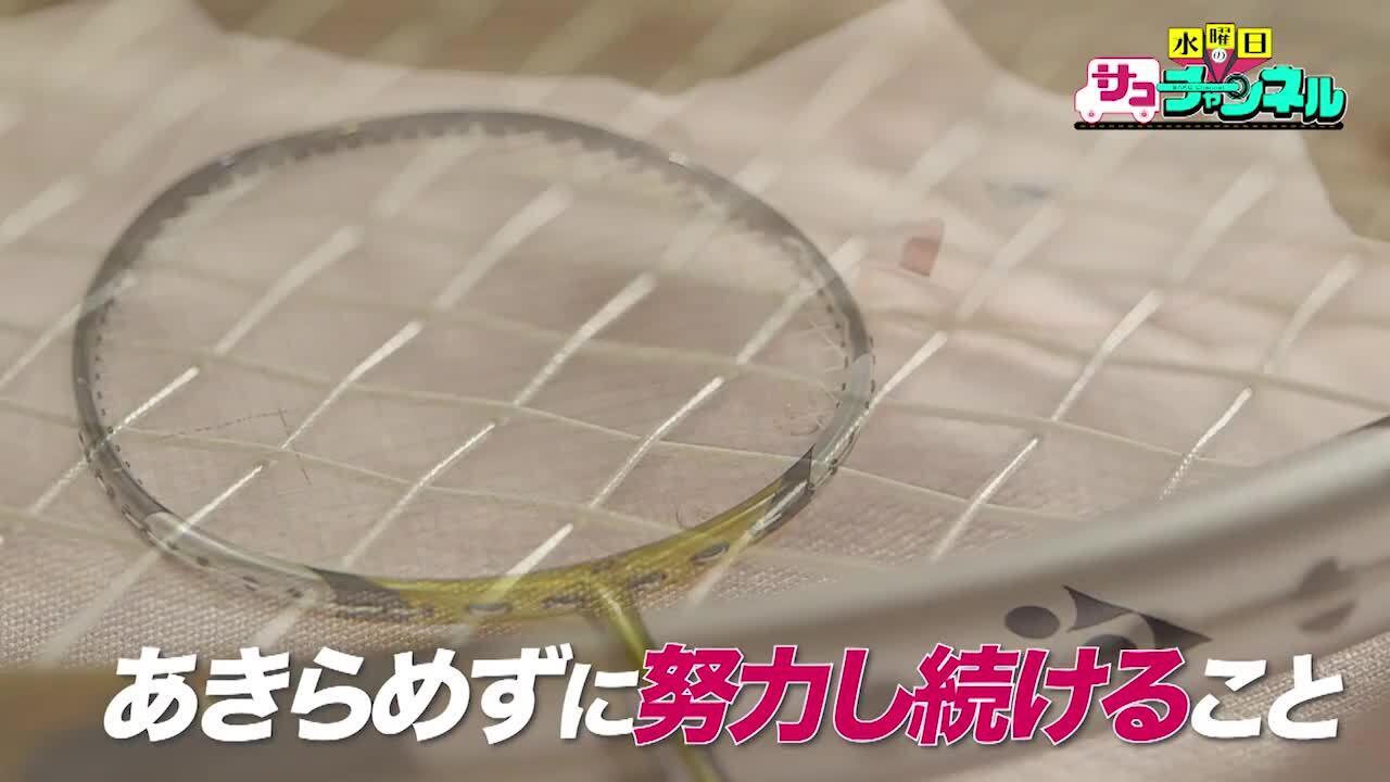 #脱・不完全燃焼 兼田茂槻篇