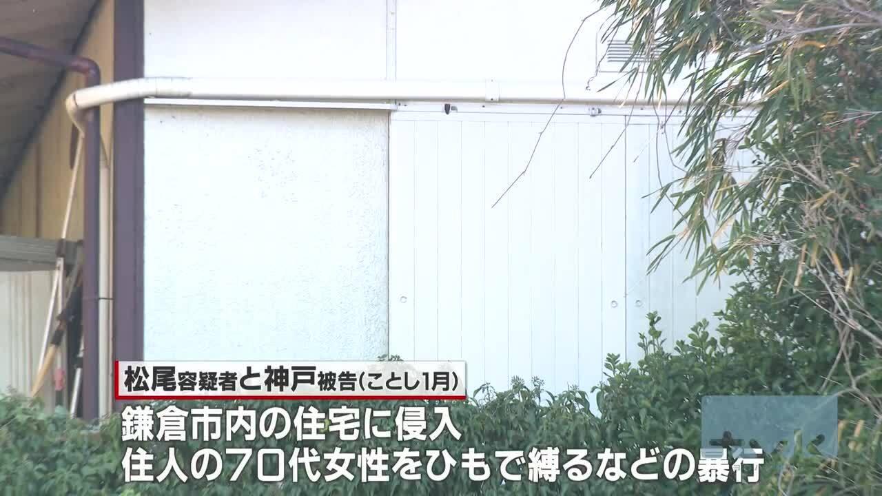 「トイレ貸して」と侵入か 強盗容疑で男女3人逮捕