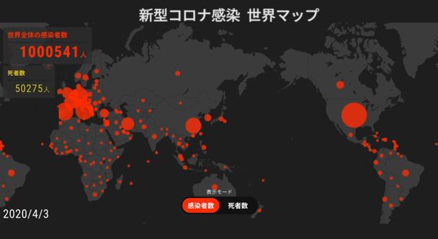 世界 の コロナ ウイルス
