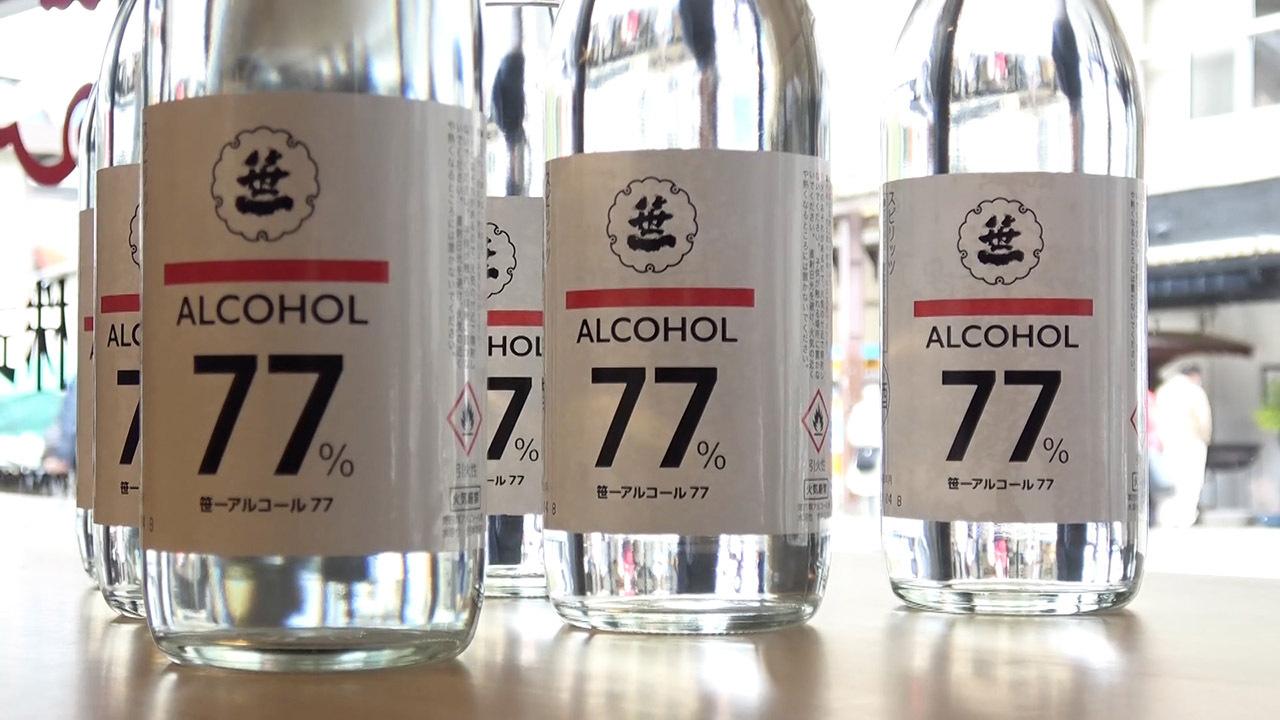 コロナ アルコール 度数