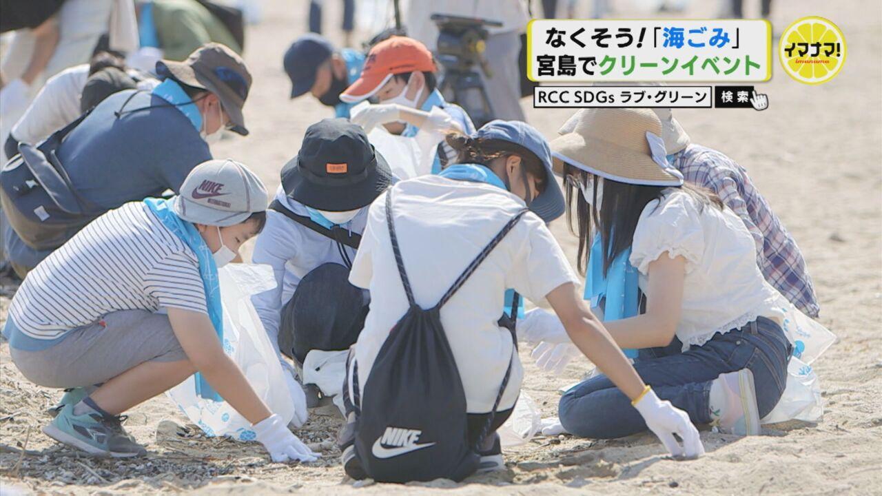 なくそう!「海ごみ」 宮島でクリーンイベント