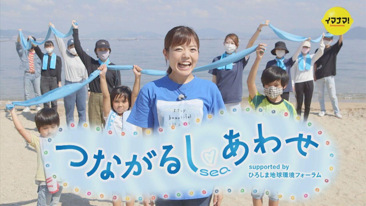 【つながるしあわせ】東広島市・生ごみを減らせ!