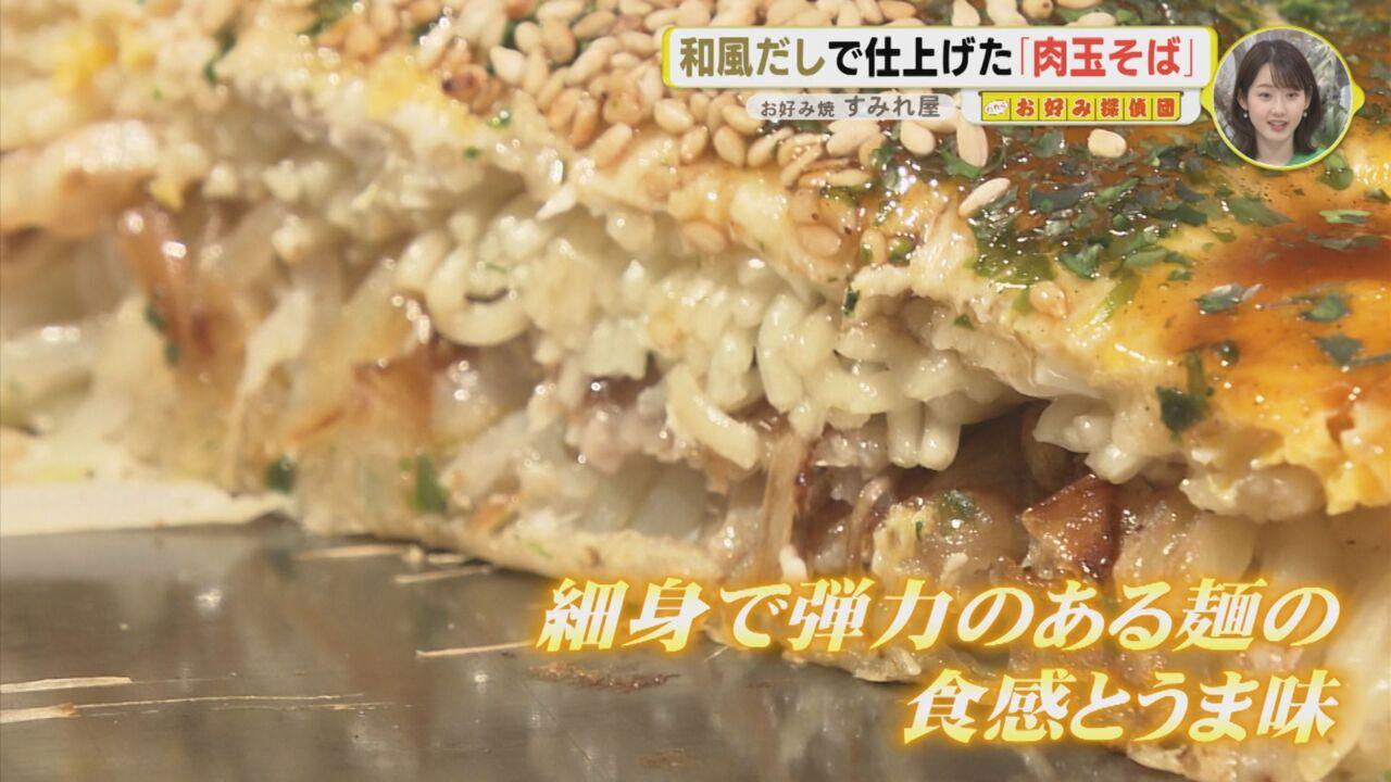 【可部のお好み焼き】すみれ屋の肉玉そばとすみれ巻き&亀八のそば肉玉とナットウ巻き