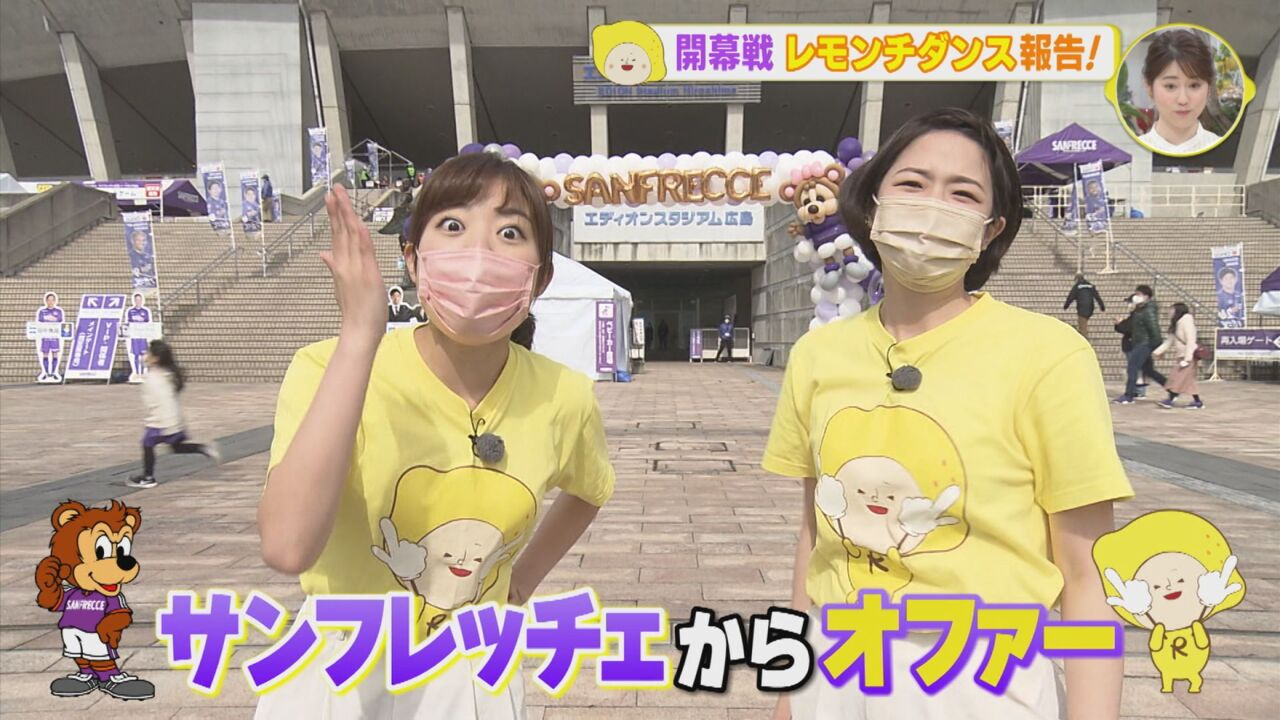 レモンチダンス in エディオンスタジアム 開幕戦~!!