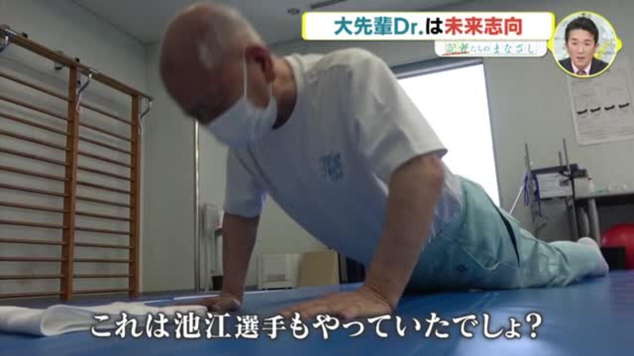 記者たちのまなざし 広島 疲れ知らずの84歳 未来志向でヒロシマを伝える