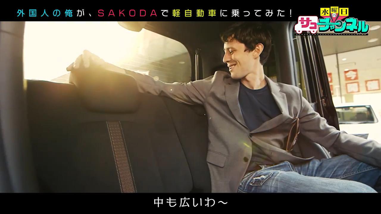 外国人の俺がSAKODAで軽自動車に乗ってみた!