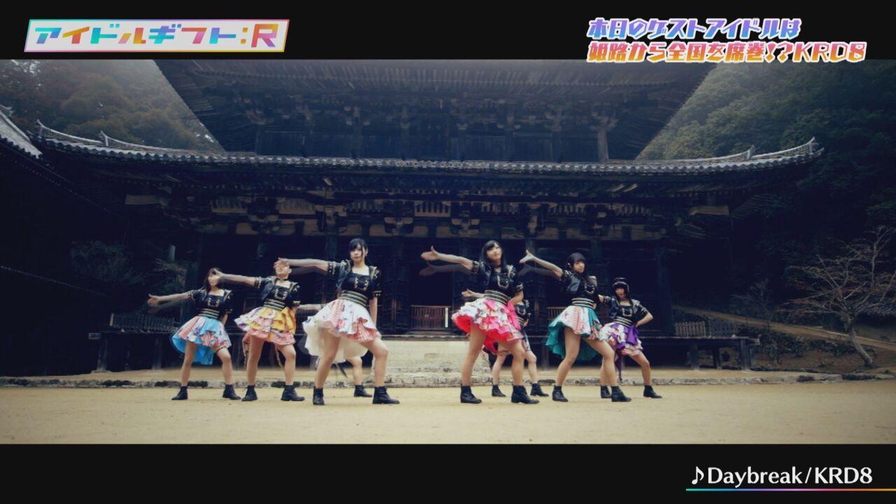 アイドルギフト:R #02