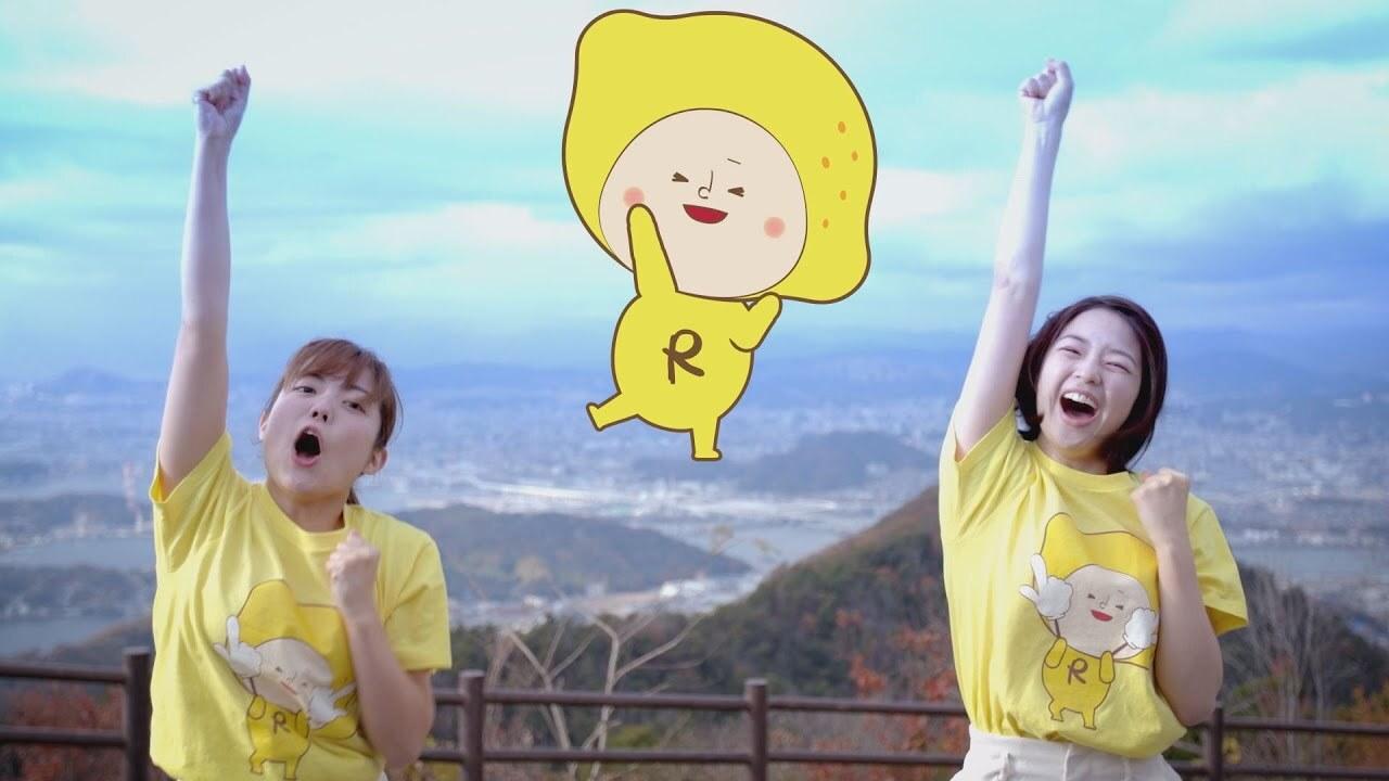 レモンチダンス公式PV『みんなで酸っぴータイム!』