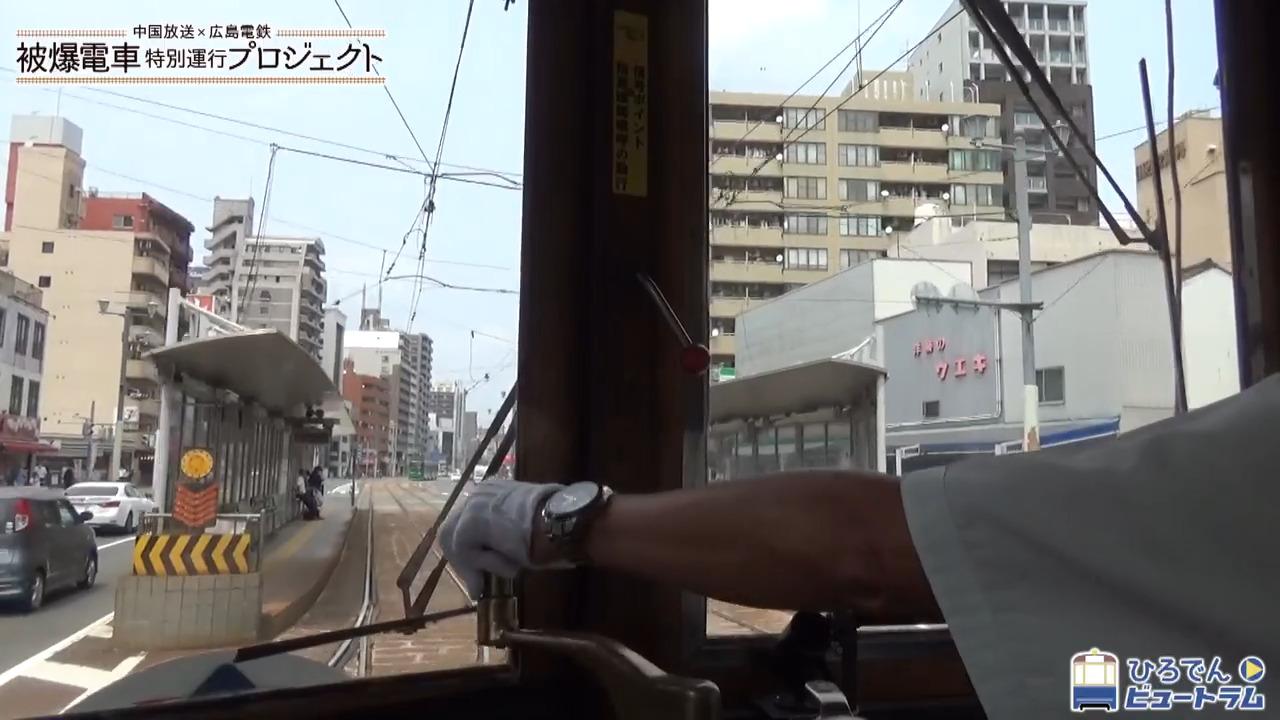 653号 運転席横 江波~千田車庫~広島駅