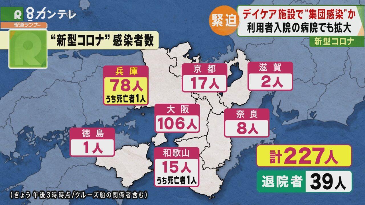 坂戸 市 コロナ 感染 者 埼玉県で過去最多の126人感染 県立坂戸高校で5人感染、19日まで学年閉鎖:東京新聞