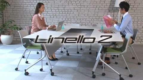 PLUS 会議テーブル Linello 2