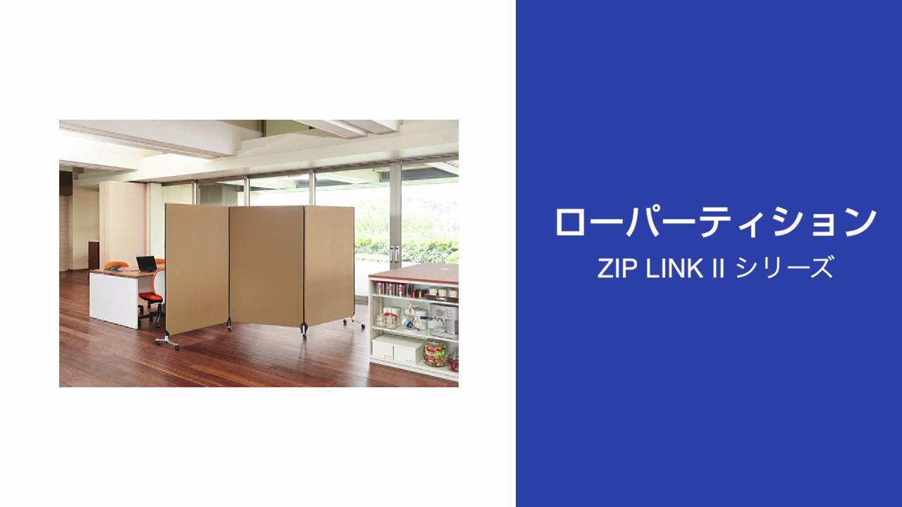 ZIP LINK2 YSNP-3000M