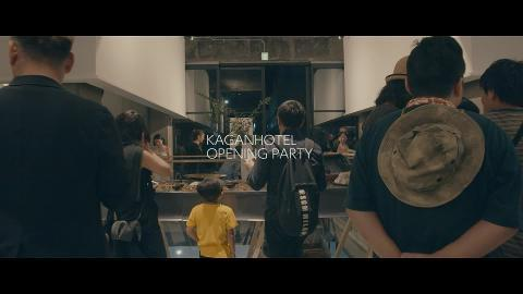 KAGANHOTEL OPENING MOVIE