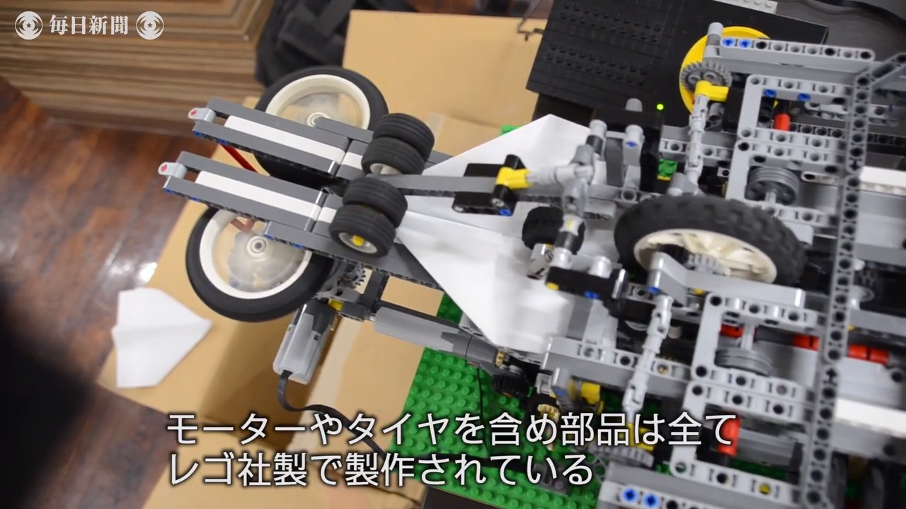 紙 飛行機 自動 折り 機