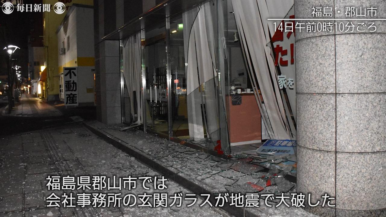 停電 横浜