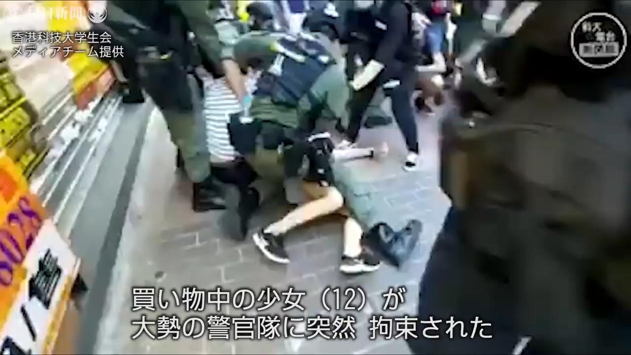 買い物中の12歳少女も拘束 香港で立法会選求めるデモ 289人逮捕に市民 ...