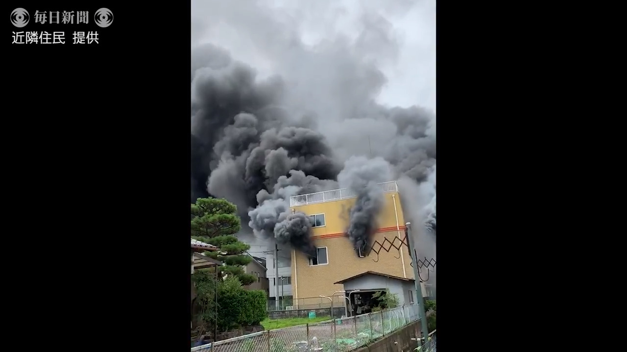 33 dead after arson attack at Kyoto Animation studio, dozens