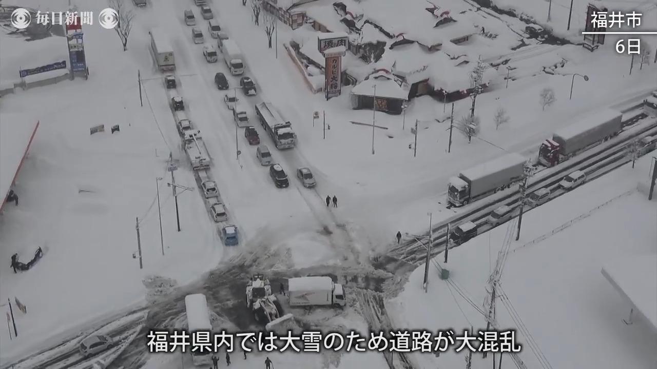 道 福井 ネット 雪