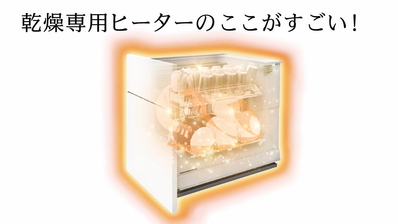 乾燥専用ヒーター編