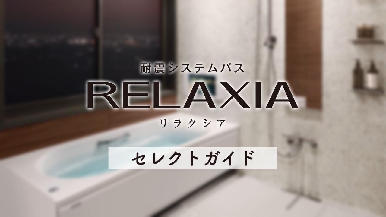 セレクトガイド動画