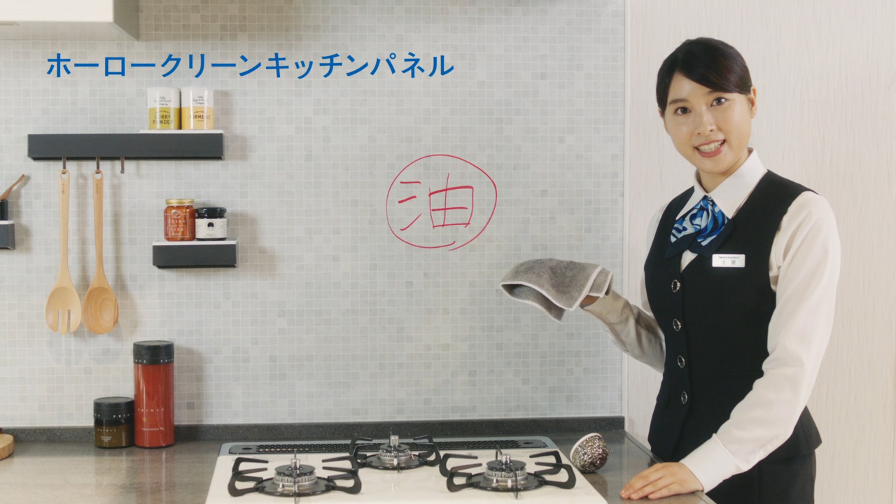 パネル キッチン