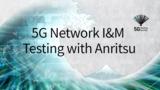 5G モバイルネットワーク 設置・保守(I&M)のテスト ソリューション