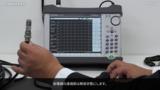 サイトマスタ操作ガイド「電気長測定編」