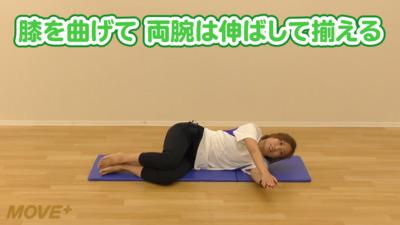 家で簡単にできる運動!ストレッチ編②(高齢者向け)