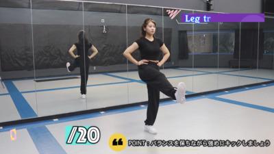 おうちで簡単トレーニング!脚編Part.1