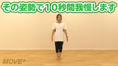 家で簡単にできる運動!バランス編②(高齢者向け)